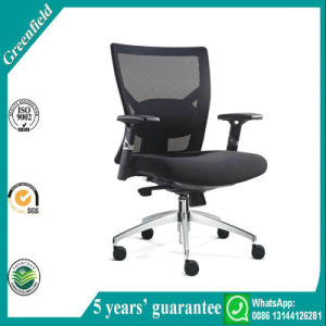 Mesh Back Computer Desk Chair