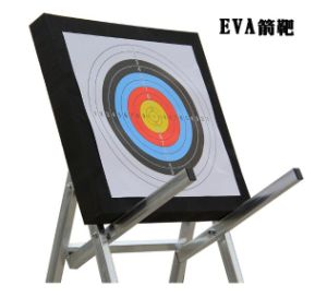 Shooting Target Stands >> Portable Steel Shooting Target Stands