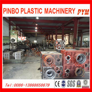 Reduction Speed Gearbox of Recycling Machinery pictures & photos