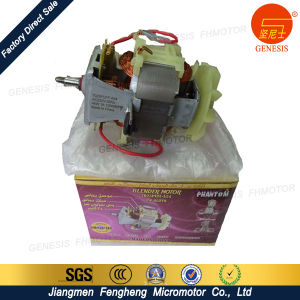 Electrical Motor of Home Appliance pictures & photos