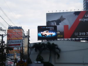 Outdoor Full Color LED Mobile Screen P20 for Advertising pictures & photos