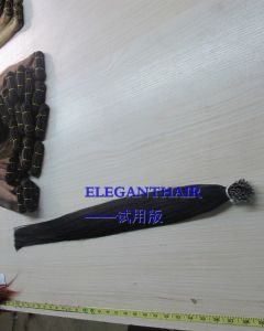 Nano Tip Virgin Brazilian Hair Extension pictures & photos