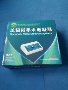 Medical Equipment Monopolar Electrocoagulator for Stopping Bleeding pictures & photos
