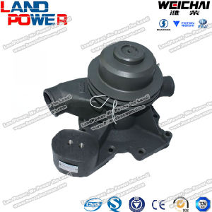 Weichai Engine Water Pump 61800061007