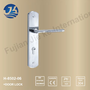 Stainless Steel Escape Function Lock with Computer Keys (H-8502-06)
