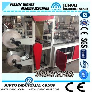 Double Layers Automatic Plastic Gloves Making Machine (jy003)