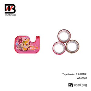 2016 Color Cartoon Tape Holder with Tape for Office Stationery