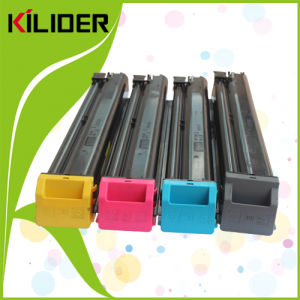 Color Copier Printer Laser for Sharp Mx-36 Toner (MX-2610N/MX-3110N/MX-3610N) pictures & photos