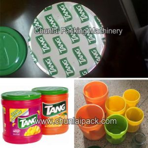 Rotary Type Plastic Tang Juice Jar Sealing Machine pictures & photos