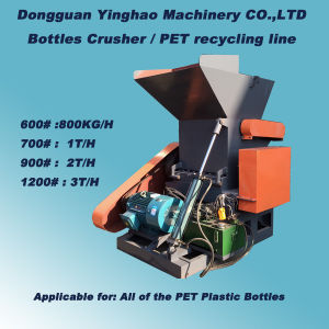 Bottle Crusher/ Pet Recycling Machine