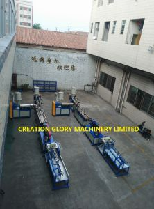 High Production Capacity Fluorescent Lamp Chimney Plastic Extruder Machine