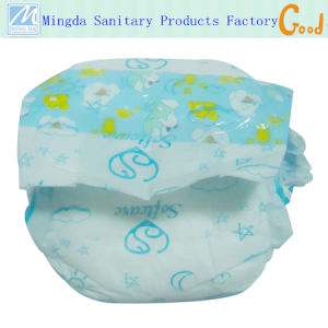 Similac Premium Care Baby Diaper