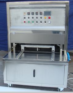 Vertical Vacuum Sealing Machine-0