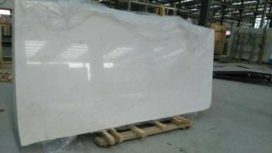 Rhino White Marble for Tile, Slab, Countertop