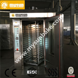 Multifunctional Bakery Machine for Bread, Croissant, Cake with CE