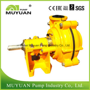 Acid Resistant Mineral Processing Sludge Suction Pump pictures & photos