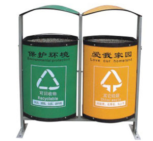 Outdoor Eco-Friendly Dustbin, Waste Bin, Recycle Trash Can (BH18008)