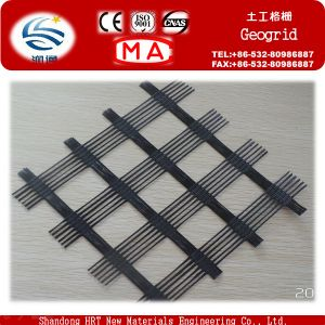 Biaxial Plastic Geogrids for Base Reinforcement