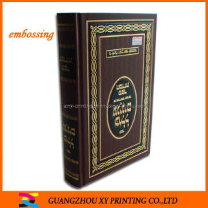 Hardcover Bound Book (XY-0085)