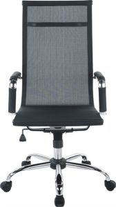 Modern Mesh Office Chair with Arm (YOC-8011H) pictures & photos