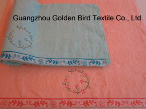 Solid Color Cotton Towel with Embroidery Satin