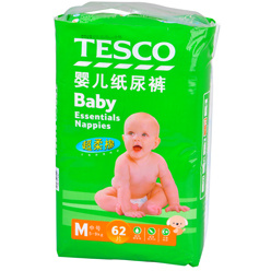 Soft & Breathable Tesco Baby Diapers