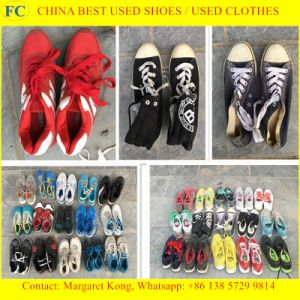 China Used Shoes in Bales Bulk Used