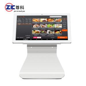 free restaurant pos