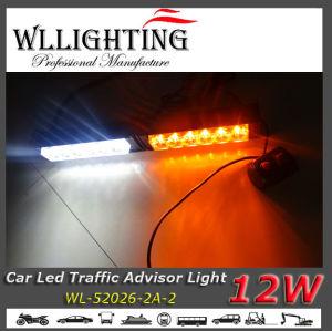 China amber white emergency vehicle light bar china directional amber white emergency vehicle light bar aloadofball Choice Image