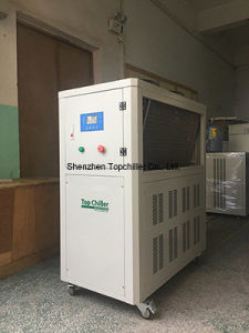 10kw Industrial Heating and Cooling Water Chiller
