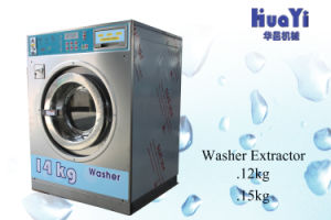 Commercial Laundry Equipment, with New Model Coin Operated Washing Machine Price pictures & photos