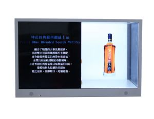 "24"" Inch TFT Retail Store Equipment Multimedia Transparent LCD Display Box pictures & photos"