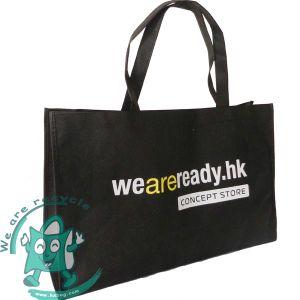 349677a5e5a6 China Black Non Woven Bag (HC-N011) - China Non Woven Bags