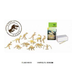 Dig It out Little Dinosaur Skeleton Toys