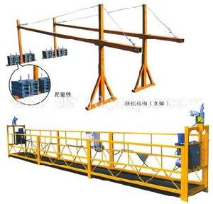 Access Suspended Platforms Working Platform Lifter pictures & photos