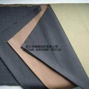 100% Nylon Fabric for Jacket