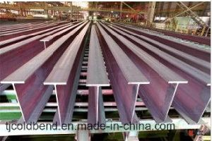 H Type Steel Pile pictures & photos