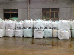 High Quality Ferrous Sulphate Monoahydrate Feed pictures & photos