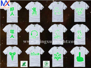 EL LED Clothes Panel Advertising T-Shirt LED Ys-1701 pictures & photos