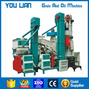 Auto Rice Milling Plant Rice Grader, Color Sorter, Whitener, Paddy Separator