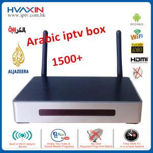 Lifetime Free Subscription Arabic IPTV Box