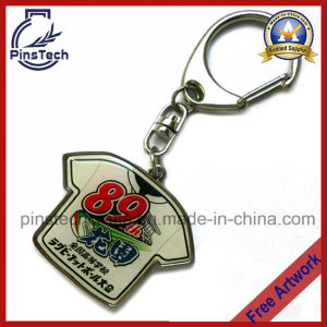 Customized Promotional Key Chain, Printed Keychain