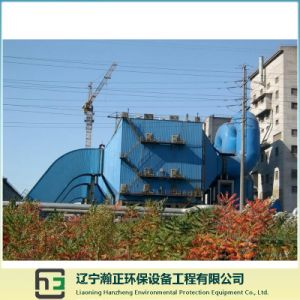 Electrostatic Dust Catcher- Dust Filter- Electrostatic Dust Collector