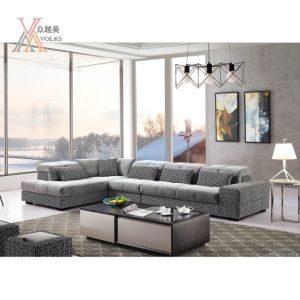 Living Room Modern Fabric Sofa (905C)