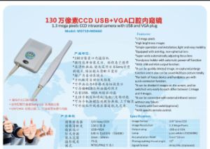 Cheapest Wired Dental USB+VGA out Camera Intra Oral pictures & photos