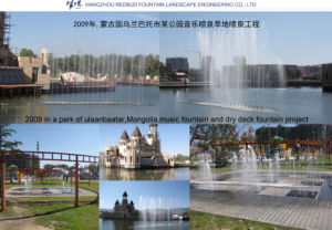 2009, Musical Fountain Dry Land Fountain in Ulan Bator City, Mongolia pictures & photos