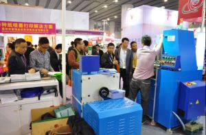 Hardcover Casing Maker Machine HS380as pictures & photos