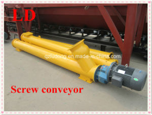 China High Quality Concrete Screw Conveyor (LSY193)