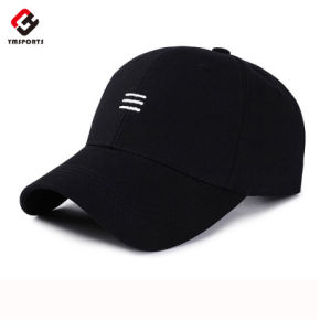 41103778d China Hat Logo Cap, Hat Logo Cap Wholesale, Manufacturers, Price ...
