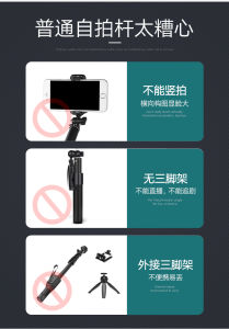 Multi-Function Phone Clamp (Selfie Stick+ Live show Stand+Phone Holder) pictures & photos